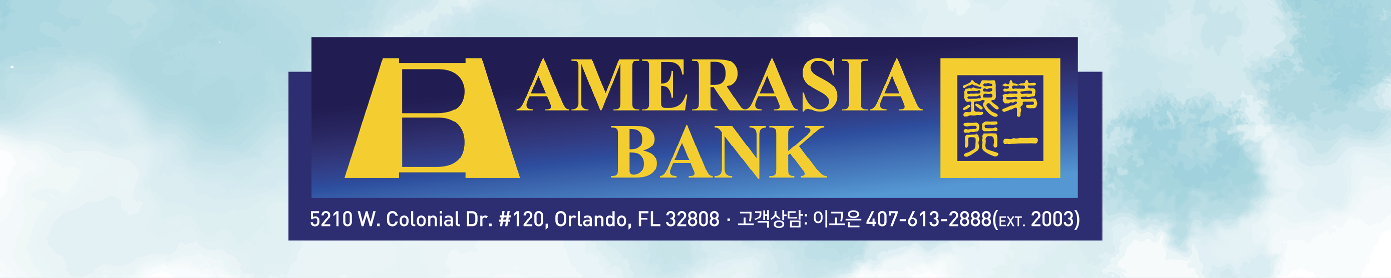 AMERASIA BANK