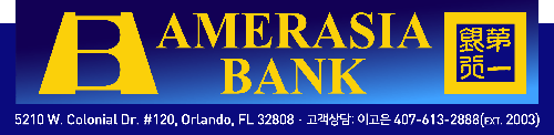 AMERASIA BANK-1-500.png